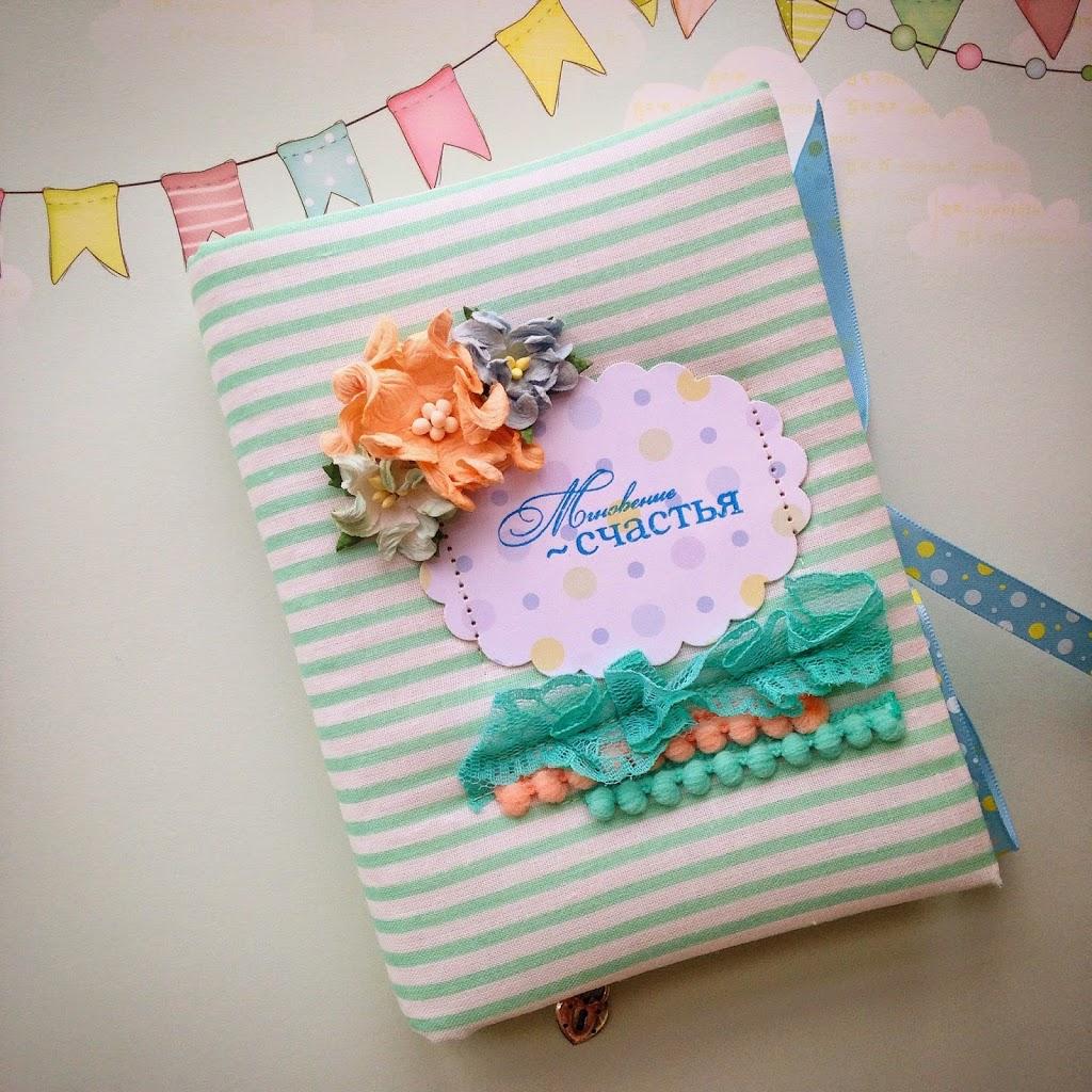 Коробка конфет подарочная на новый год